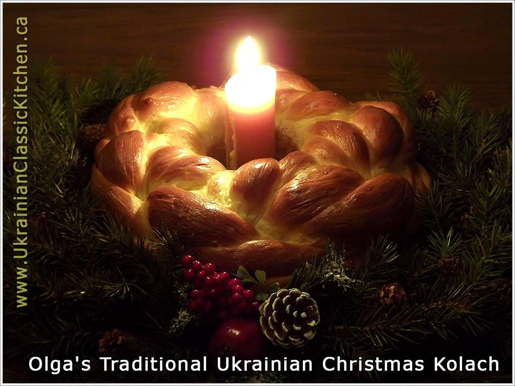 Traditional-Ukrainian Christmas Kalach - Rizdvyanyy Kolach ...